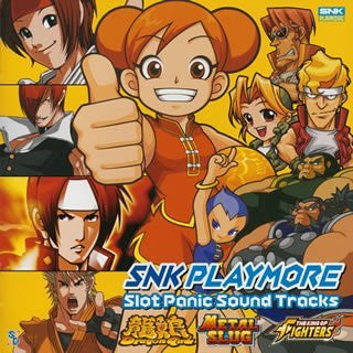 Image for SNK PLAYMORE Slot Panic Sound Tracks