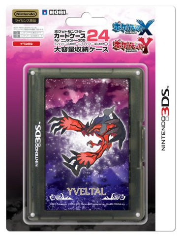 Image for Pokemon Card Case 24 for 3DS (Yveltal)
