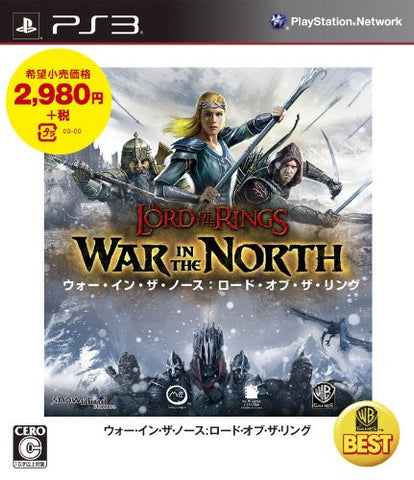 Image for Lord of the Rings: War in the North (Warner the Best Version)