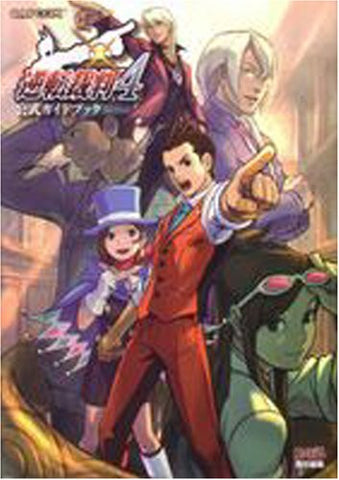 Image for Gyakuten Saiban 4 Official Guide Book