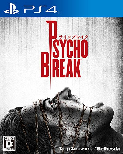 Image 1 for Psychobreak incl. Goremode DLC, Steelbook and Soundtrack CD [Limited Edition]