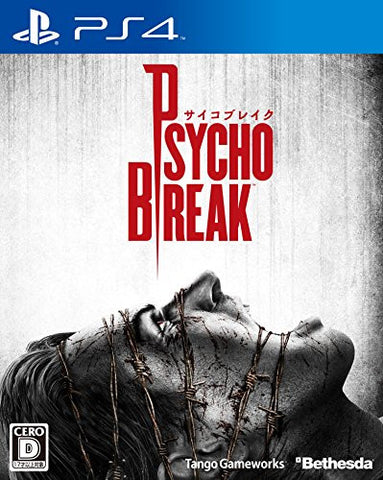 Image for Psychobreak incl. Goremode DLC, Steelbook and Soundtrack CD [Limited Edition]
