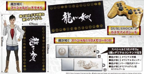 Image 2 for PlayStation3 New Slim Console - Ryu ga Gotoku 5 Emblem Edition (250GB Limited Model)