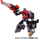 Transformers - Sludge - Power of the Primes PP-14 (Takara Tomy) - 3