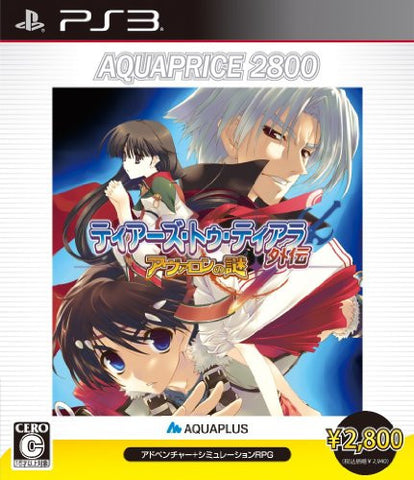 Tears to Tiara Gaiden: Avalon no Nazo (Aqua Price 2800)