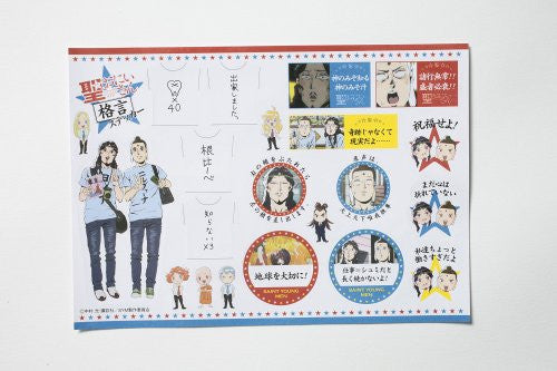 Image 3 for Saint Oniisan The Movie Saint Young Men Special Fan Book