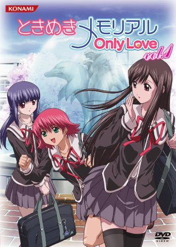 Tokimeki Memorial Only Love Vol.1 [Limited Edition]