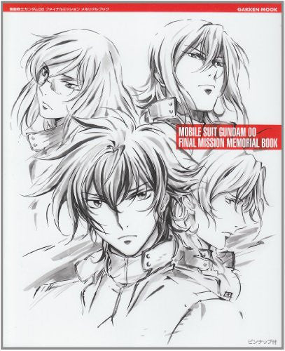 Image 2 for Gundam 00 Final Mission Memorial Book