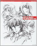 Thumbnail 2 for Gundam 00 Final Mission Memorial Book
