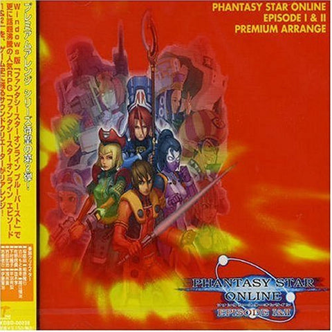 Image for Phantasy Star Online Episode I & II Premium Arrange