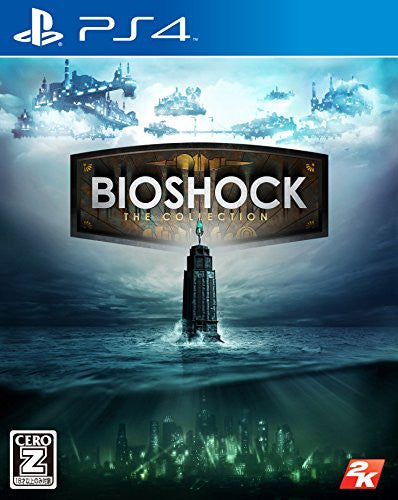 Image 1 for BioShock: The Collection