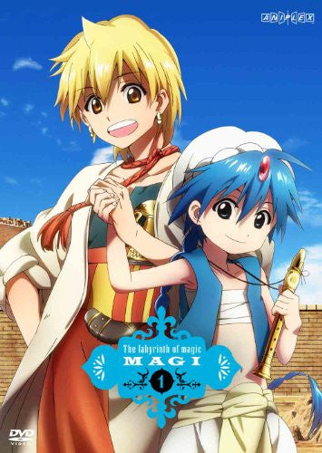 Image 1 for Magi The Labyrinth of Magic 1