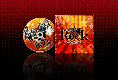 Image 5 for Bakumatsu Rock Ultra Soul
