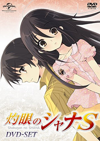 Image for Shakugan No Shana S Dvd Set