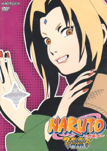 Image 1 for Naruto 3rd Stage Vol.5