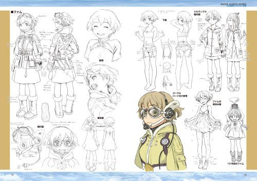 Image 3 for Last Exile: Gin`yoku No Fam   Aerial Log