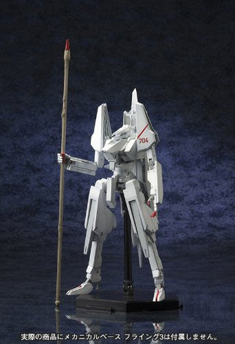Image 2 for Shidonia no Kishi - Tsugumori - 1/100 - 17th Guardian (Kotobukiya)