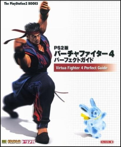 Image for Virtua Fighter 4 Perfect Guide Book / Ps2