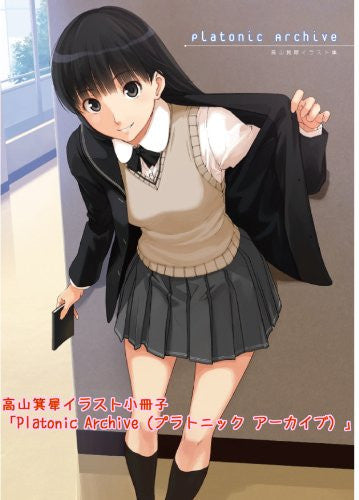 Image 12 for Ebikore + Amagami