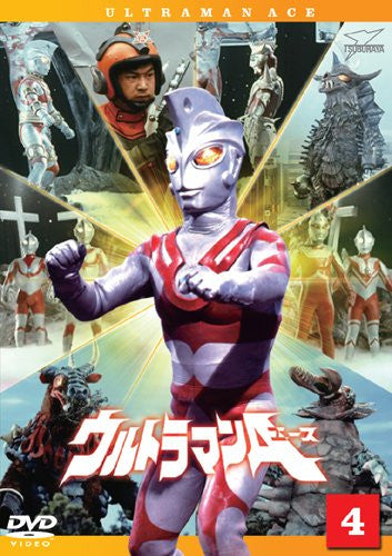 Image 2 for Ultraman Ace Vol.4