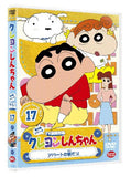 Thumbnail 1 for Crayon Shin Chan The TV Series - The 5th Season 17 Apart Ga Nakunattazo
