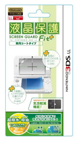 Image for Screen Guard Fit for 3DS LL (Antifouling Type)