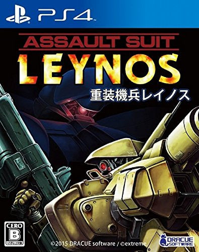Image 1 for Assault Suit Leynos