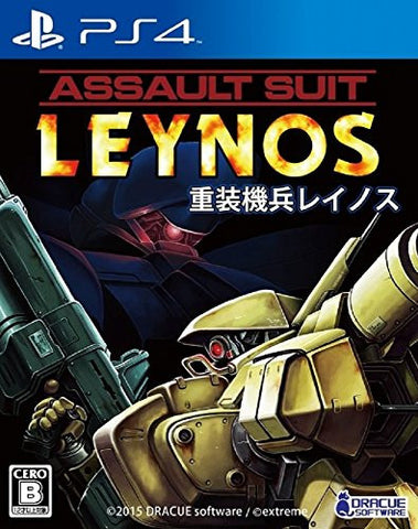 Image for Assault Suit Leynos