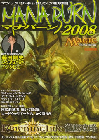 Image for Magic The Gathering Super Capture Book Manaban 2008