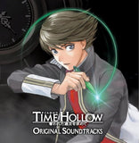 Thumbnail 1 for Time Hollow ~Ubawareta kako wo motomete~ Original Soundtracks