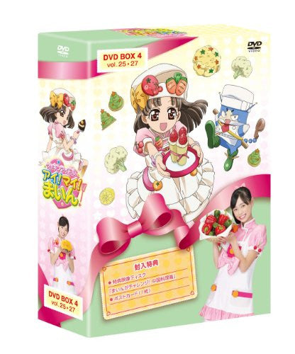Image 2 for Cookin Idol I! My! Main! DVD Box 4 25-27