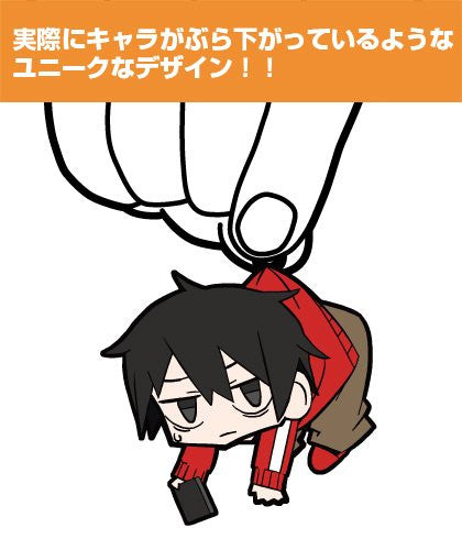 Image 2 for Mekaku City Actors - Kisaragi Shintarou - Keyholder - Tsumamare (Cospa)