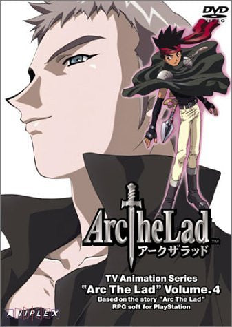Image for Arc the Lad Vol.4