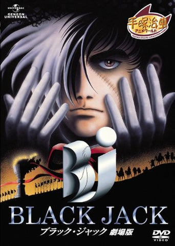 Image for Black Jack - Theatrical Version