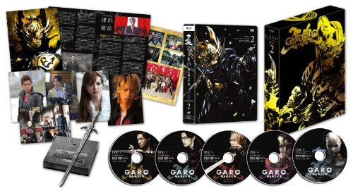 Image 2 for Garo Yami Wo Terasu Mono Dvd Box 2
