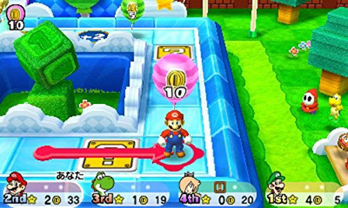 Image 12 for Mario Party Star Rush