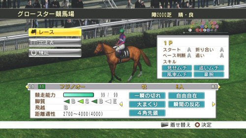 Image 3 for Champion Jockey: G1 Jockey & Gallop Racer