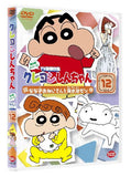 Thumbnail 1 for Crayon Shin Chan The TV Series - The 6th Season 12 Nanako Oneesan To Kaisuiyoku Dazo Last Volume