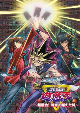 Image for Yu-Gi-Oh! 3D: Bonds Beyond Time