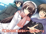 Thumbnail 5 for Oretachi ni Tsubasa wa nai: Under the Innocent Sky