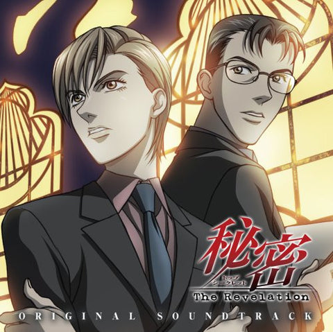 Image for Top Secret ~The Revelation~ Original Soundtrack