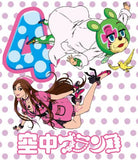 Thumbnail 1 for Kuchu Buranko Vol.4