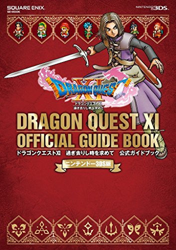 Image 1 for Dragon Quest XI - Official Guide Book - Nintendo 3DS