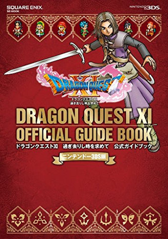 Image for Dragon Quest XI - Official Guide Book - Nintendo 3DS