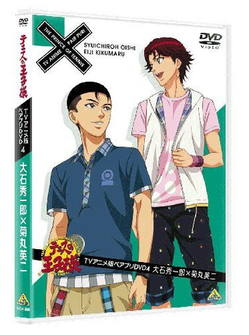 Image for The Prince Of Tennis Pair Pri DVD 4 Shuichiro Ohishi x Eiji Kikumaru