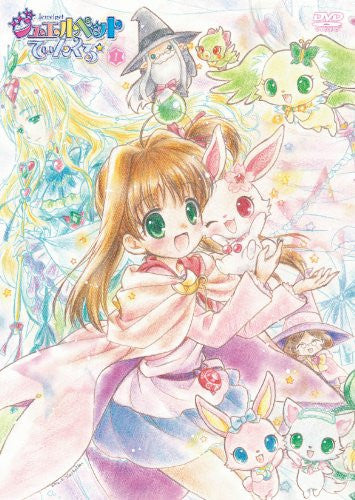 Image 1 for Jewelpet Twinkle DVD Disc-1