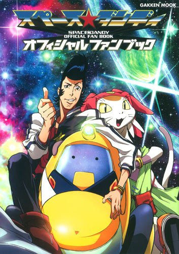 Image 1 for Space Dandy   Official Fan Book
