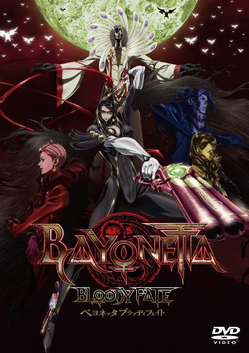 Image 1 for Bayonetta Bloody Fate
