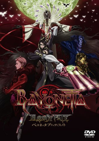 Image for Bayonetta Bloody Fate