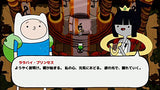 Adventure Time: Secrets of the Nameless Kingdom - 3
